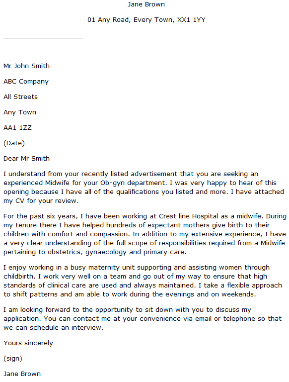 application for flexible working example