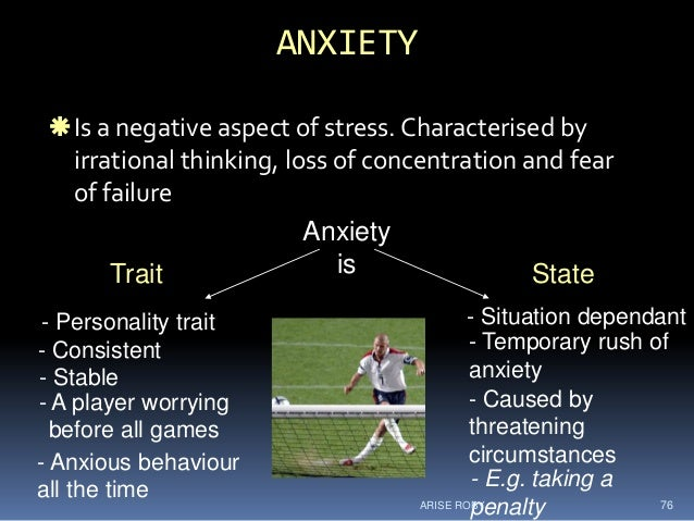 example of trait anxiety in sport